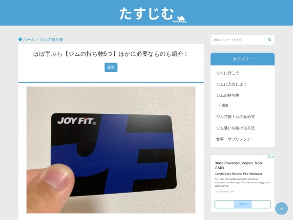 Screenshot of kuritabi.com