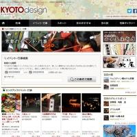 Screenshot of kyoto-design.jp