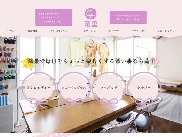 Screenshot of kyousitu-mayuri.com