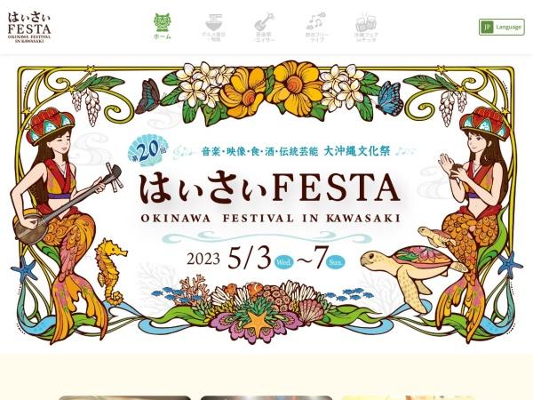 Screenshot of lacittadella.co.jp