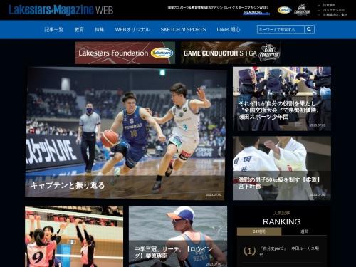 LAKES MAGAZINE WEB