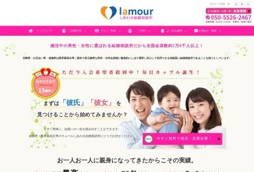Screenshot of lamour-kekkon.com
