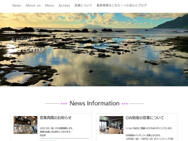 Screenshot of laponto.jp