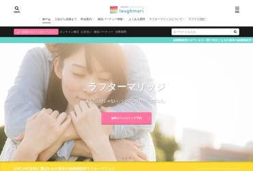 Screenshot of laughmari.com