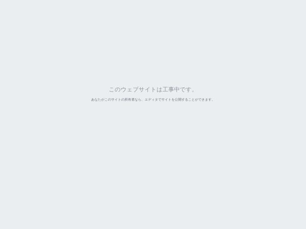 Screenshot of leialoha.mystrikingly.com