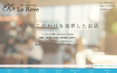 Screenshot of lereve-esthe.com