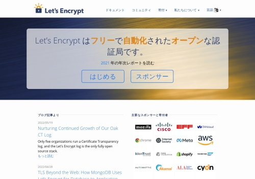 Screenshot of letsencrypt.org