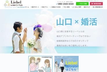 Screenshot of liebe-l.com