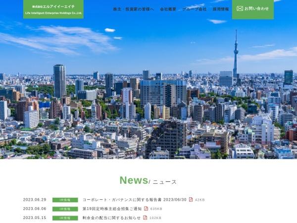 Screenshot of lieh.co.jp