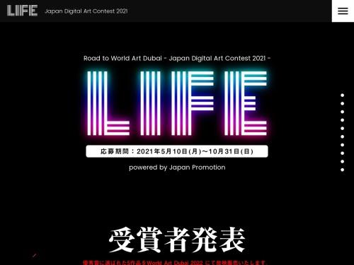 Screenshot of life-contest.studio.site