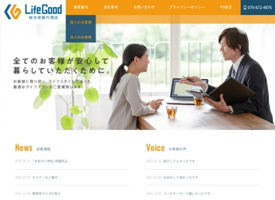 Screenshot of life-good.co.jp