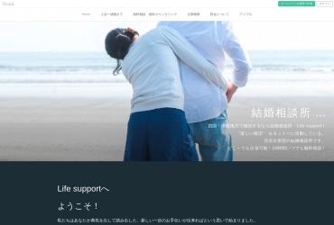 Screenshot of life-support-2323.amebaownd.com