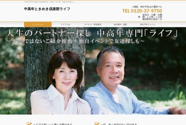 Screenshot of life-yokohama.com