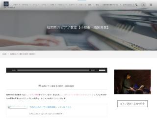 筑紫野市ピアノ教室