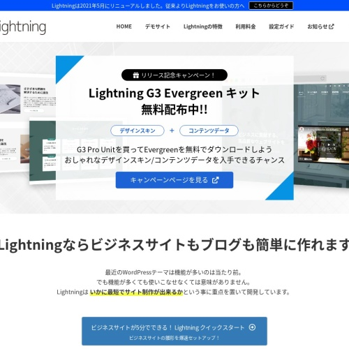 Screenshot of lightning.nagoya