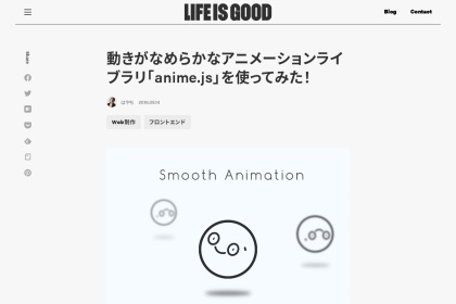Screenshot of liginc.co.jp