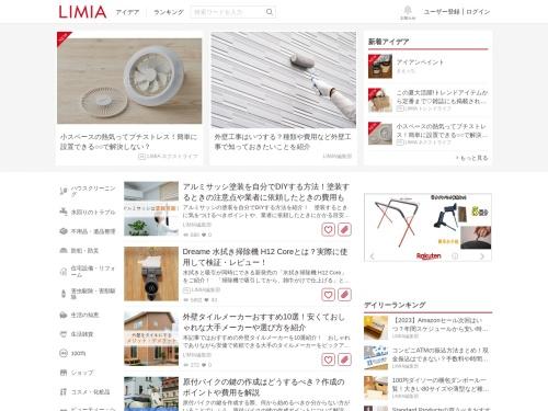 Screenshot of limia.jp