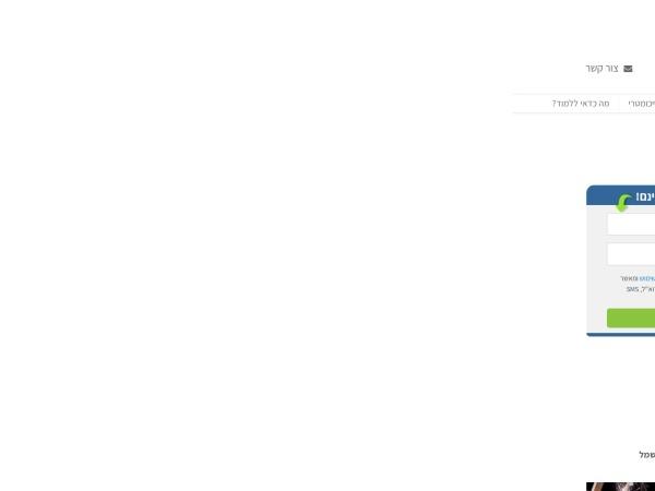 Screenshot of limudim.psychometry.co.il