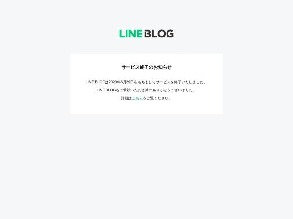 Screenshot of lineblog.me
