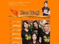 https://lionking.thainuad.com/