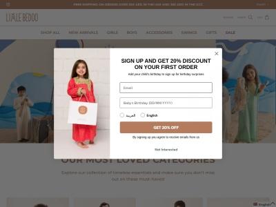 Screenshot of littlebedoo.com