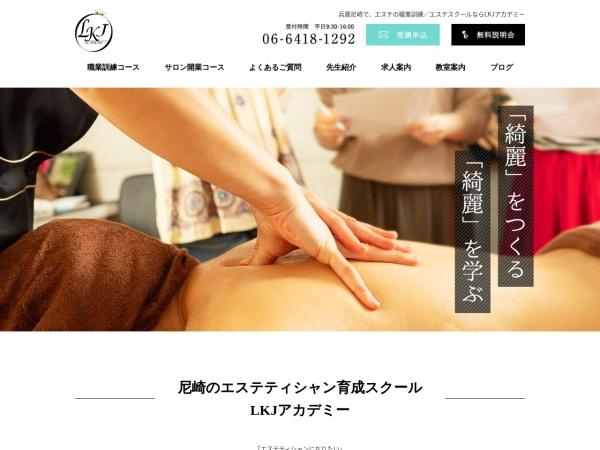 Screenshot of lkj-academy.com