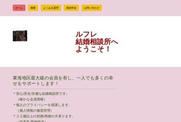 Screenshot of lofret-marriage.jimdofree.com