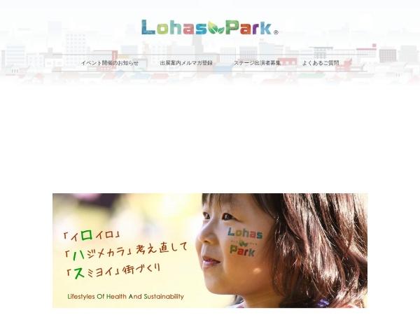 Screenshot of lohas-park.jp