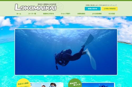 Screenshot of lokomaikai.com