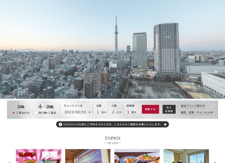 Screenshot of lottecityhotel.jp