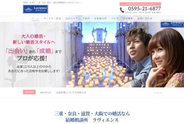 Screenshot of lovience.com