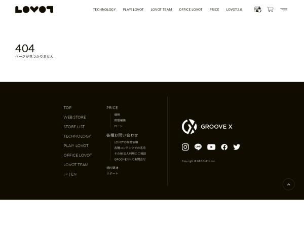 Screenshot of lovot.life