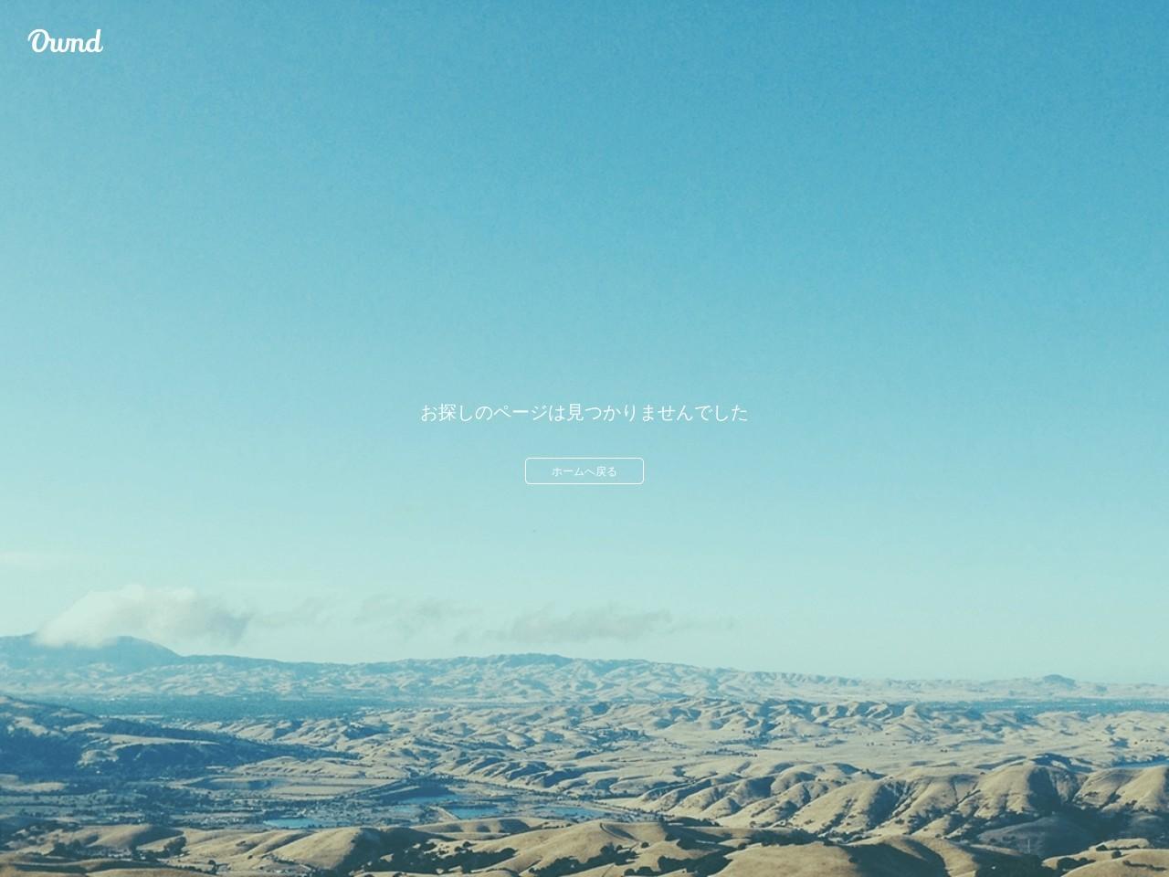 Luca hair