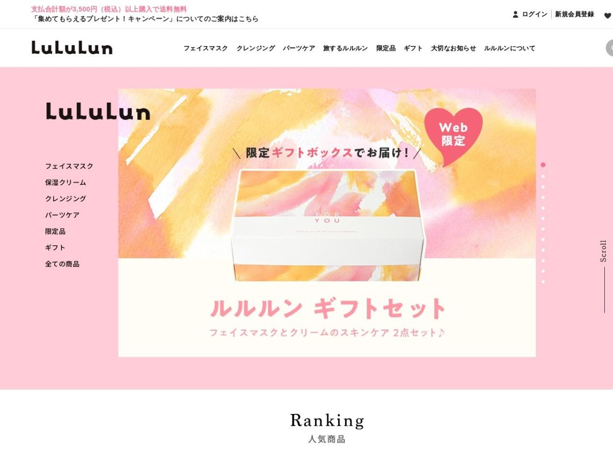 https://lululun.com/