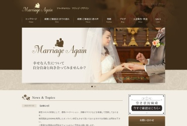 Screenshot of m-again.com