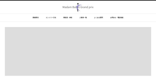 Screenshot of madam-ballet.com