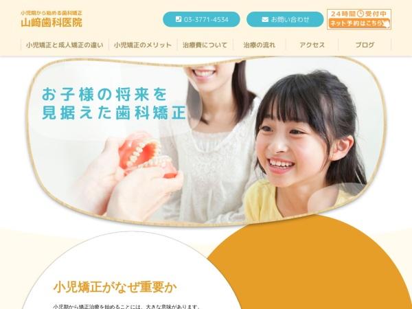 Screenshot of magome-yamazaki-shika.com