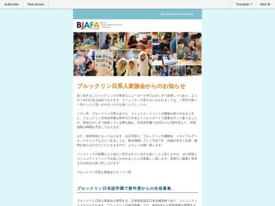 Screenshot of mailchi.mp