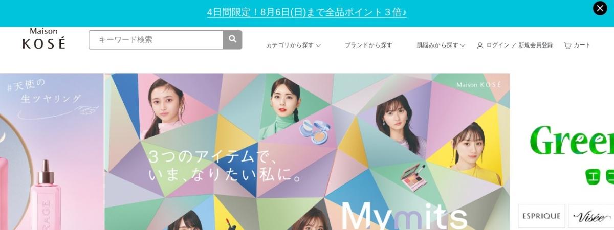 Screenshot of maison.kose.co.jp