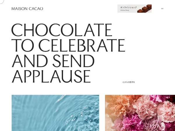 Screenshot of maisoncacao.com