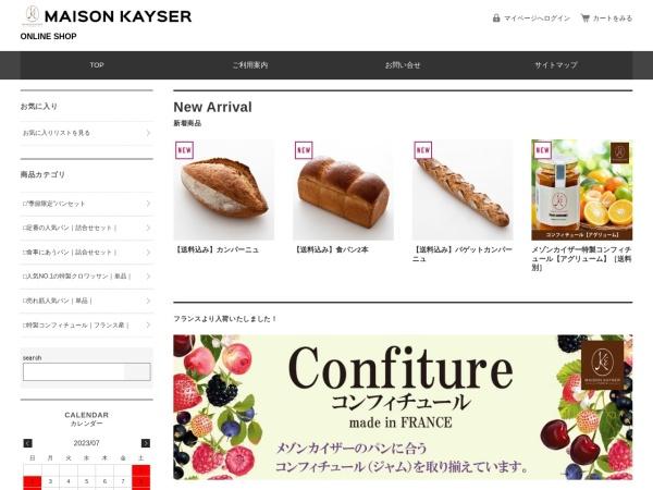 Screenshot of maisonkayser-netshop.jp