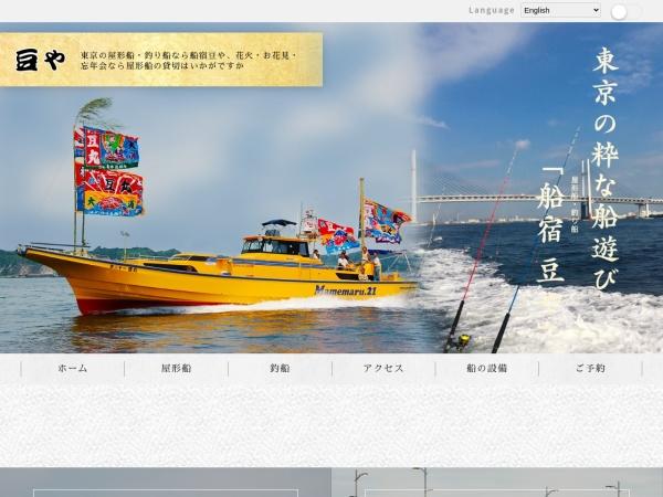 Screenshot of mamemaru.com