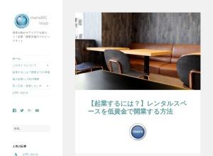 Screenshot of manabic.net
