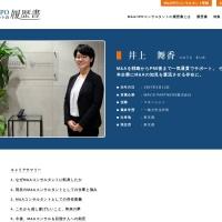 Screenshot of manda.careers