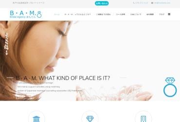 Screenshot of mantenks.com