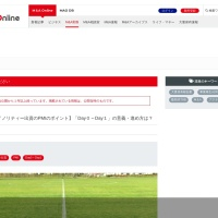 Screenshot of maonline.jp