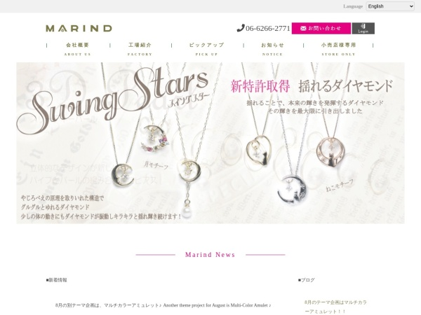 Screenshot of marind.co.jp