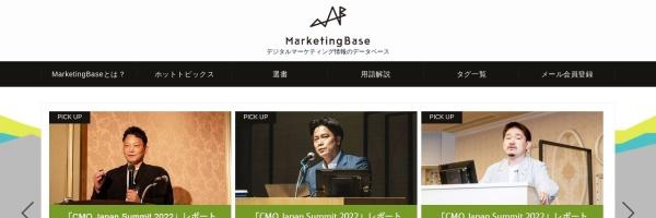 マーケティングベース|Marketing Base