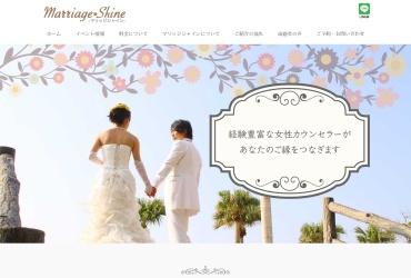 Screenshot of marriage-shine.net