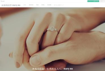 Screenshot of marryme.storeinfo.jp